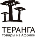 Теранга
