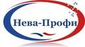 Нева-Профи, ООО