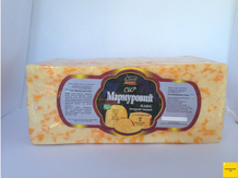 Сыр Любимовский «Мраморный Плюс» брус